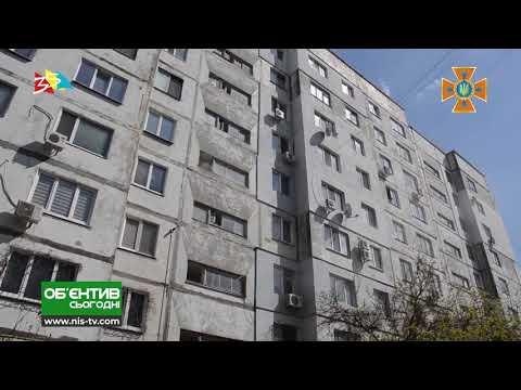ТРК НІС-ТВ: Объектив 22 04 19 Во время пожара эвакуировали 18 жителей многоэтажки