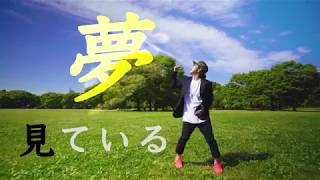 YouTube動画:ミラクル /  NG HEAD (FLOWER RIDDIM) MV