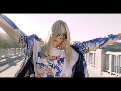 "Lil Debbie - ""I GET IT"" - Official video"