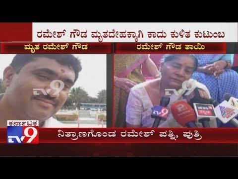 Sri Lanka Bombing: JD(S) Leader Ramesh Gowda's Mother Condolence