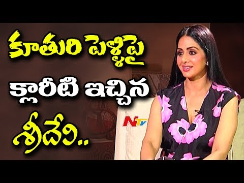 Sridevi Gives Clarity on Her Daughter Marriage || MOM || NTV