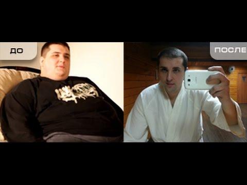 Диабет 1 типа похудение