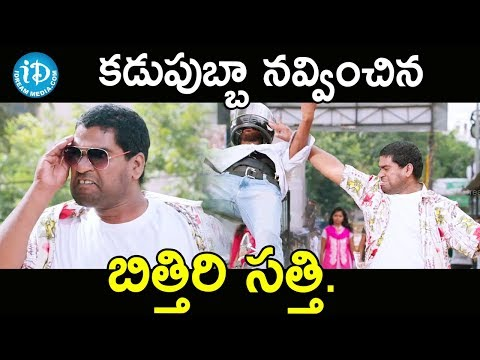 Paper Boy Movie Bithiri Sathi Hilarious Comedy Scene| Streaming Now Exclusively On #AmazonPrimeVideo