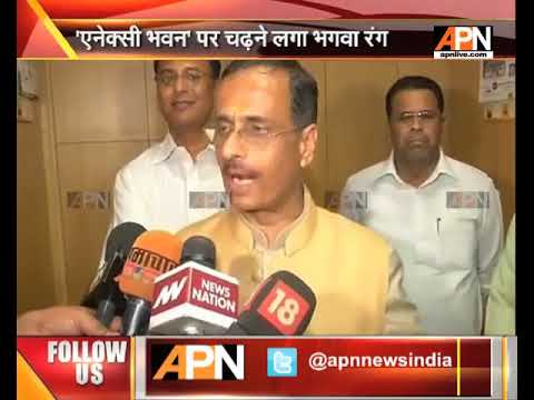 UP's CM Yogi's office is been painted by saffron colour, Lucknow