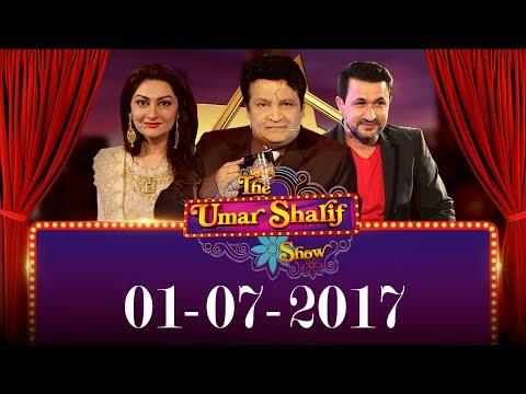 The Umar Sharif show | Raheem Shah | Jana Malik | 1-July-2017