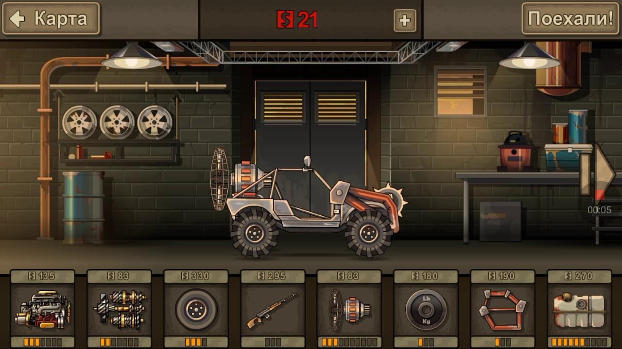 игра зомби автомат убивает зомби