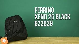 Розпакування Ferrino Xeno 25 Black 922839