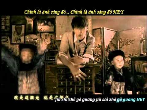 JayChou - Ben Cao Gang Mu - Bản Thảo Cương Mục
