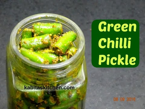Green Chilli Pickle Recipe | Hari Mirch ka Achar | Instant  Achar | Pickle Recipe by kabitaskitchen