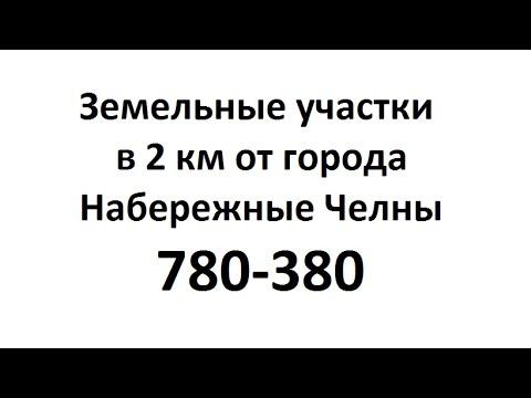 КомплектПищХимпром на Металл-Экспо 2016 ВВЦ
