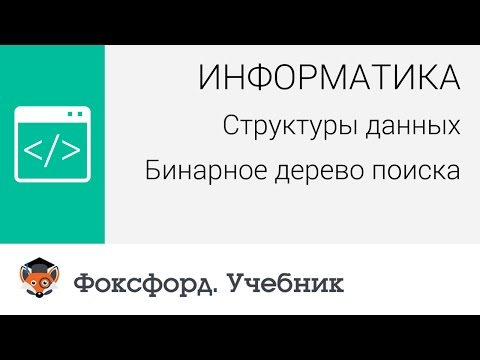Гороскоп друидов (Прочие гороскопы) - Описание, Знаки