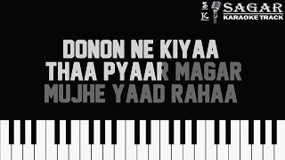 DONO NE KIYA THA PYAR MAGAR - MAHUA - HQ VIDEO LYRICS KARAOKE