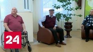 В Северной Осетии реконструировали интернат для пожилых людей - Россия 24