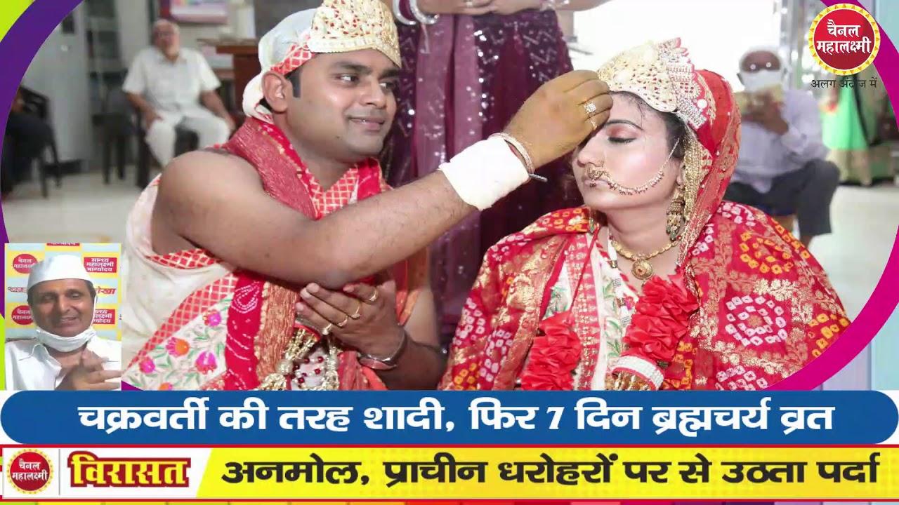 जन्मदिन क्या खूब मनाया, विवाह बंधन के भी क्या कहने #जराहटके #ZaraHatKe 41