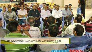 Party Without Alcohol? Campaign against alcoholism : Asianet News Kudiyalla Jeevitham campaign
