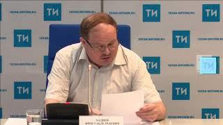 Сначала июня Нацбиблиотека РТорганизует подборки литературы кЧМ-2018