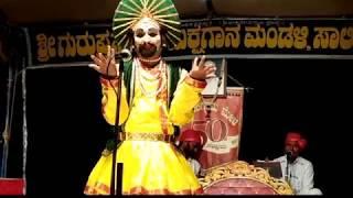 Yakshagana - Swarna kutumba - Kyadagi hasya