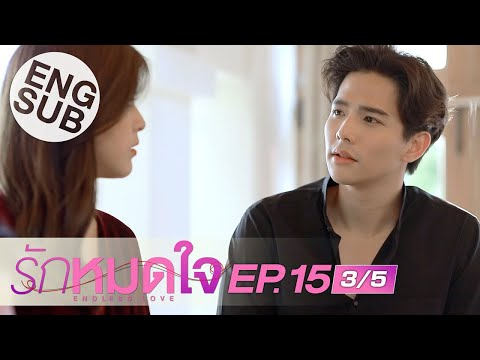 ραντεβού πρακτορείο ραρανό EP 15 ENG sub Dailymotion