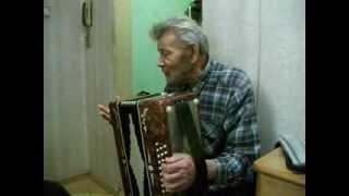 Ветеран играет на гармони - часть 2