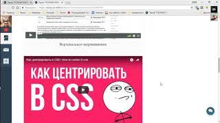 Сергей разбор 4 урока(разговор)