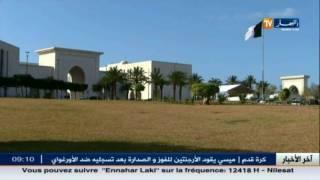 دبلوماسية : الخارجية الجزائرية تأمر سفارتها بكوريا الجنوبية بإتخاذ الإجراءات حول مقتل الرعية