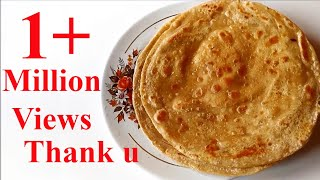 Bombay Chapati Recipe | How to make Soft Chapati | Indian Flat Bread