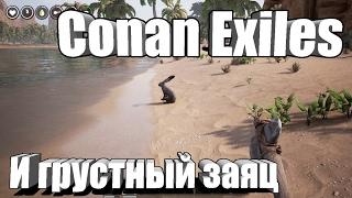 Обзор Conan Exiles | Неоптимизированные дикари | Первый взгляд