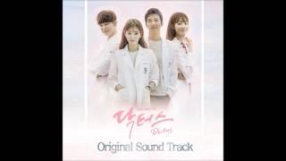 [FULL] Doctors (닥터스) OST