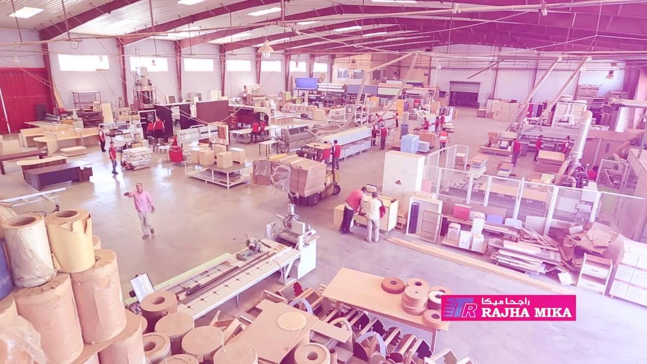 نتيجة بحث الصور عن صور ربى عبود مدير مصنع راجحا ميكا