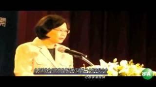 台民进党为创党党员傅正举行逝世二十周年纪念会