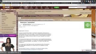 Видео урок Проверка сайтов на безопасность