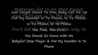 Trey Songz- In Ya Phone ( WITH LYRICS) HD!!