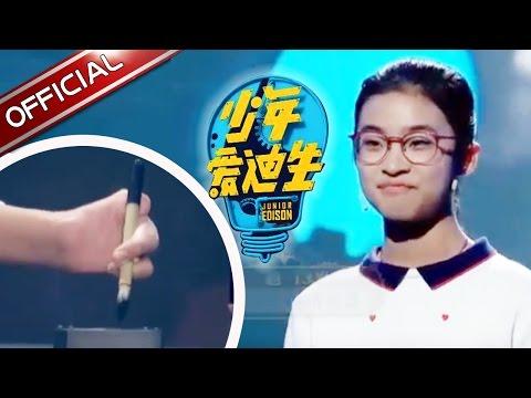 中国达人秀