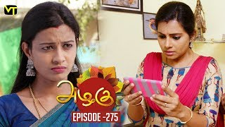 Azhagu   Tamil Serial  அழகு  Episode 275  Sun TV Serials  13 Oct 2018  Revathy  Vision Time