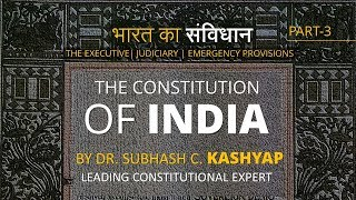 Part -3 | Indian Constitution By  Dr. Subhash C. Kashyap