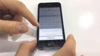 Як видалити усю інформацію з iPhone? / How to erase all data on iPhone