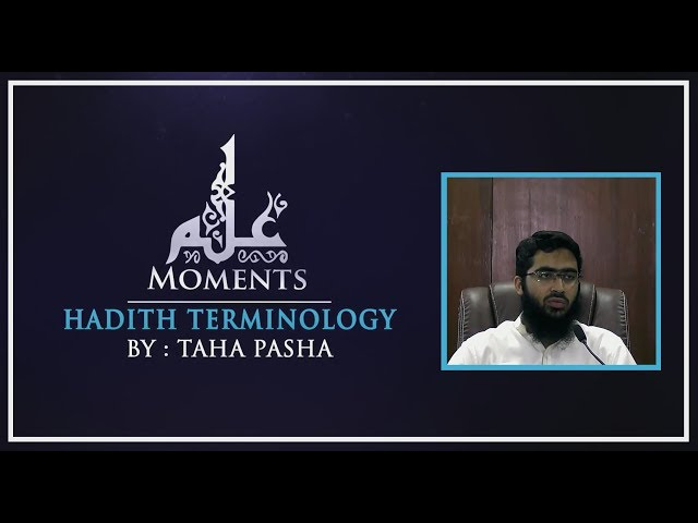 Hadith Terminology  ┇Ilm Moments┇Burooj Institute┇ᴴᴰ