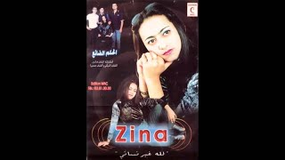 Zina Daoudia - Simouri  زينة الداودية - سيموري