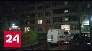Сестры Хачатурян обживают новые квартиры - Россия 24