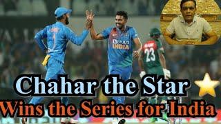 Chahar breaks the Record | India vs Bangladesh | Rashid Latif | BolWasim |