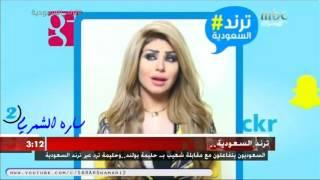 حليمه بولند تكشف سر انسحابها من برنامج سوار شعيب و صدمة الجمهور