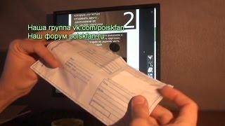 Как отправлять монеты по почте, правильная упаковка!(В этом видео я расскажу вам как правильно и быстро упаковать монеты для отправки по почте. Наша группа http://vk..., 2014-12-08T12:54:24.000Z)