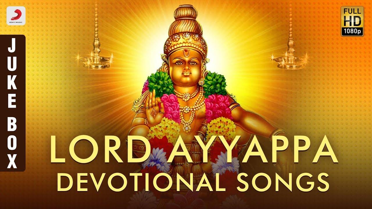 Ayyappa Tamil Devotional Songs | #TamilSongs | Devotional