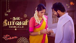 Poove Unakkaga - Ep 74 | 11 Nov 2020 | Sun TV Serial | Tamil Serial
