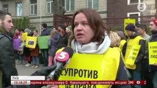 Кияни вийшли на підтримку затриманих білоруських активістів // включення