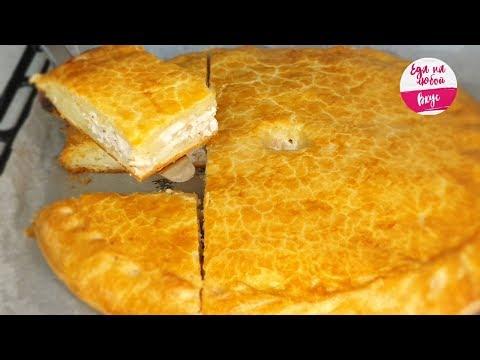 От Пирога за уши НЕ оттащить! Моментальное тесто и беспроигрышная начинка (с курицей и картофелем)