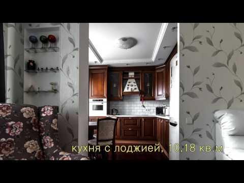 Срочно продам двухкомнатную квартиру в поселке Октябрьский с евроремонтом, полностью меблированную!