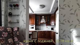 видео Купить трёхкомнатную квартиру. Саратов, Степана Разина ул