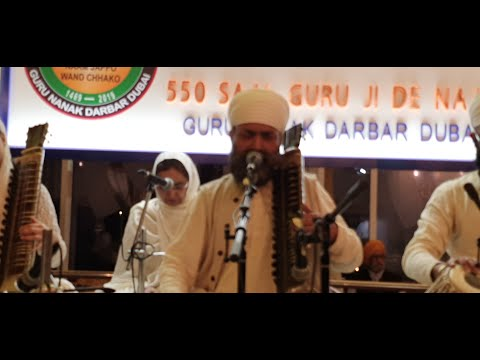 Guru Nanak Darbar Dubai 10 01 2020 Bhai Baljeet Singh Ji Namdhari