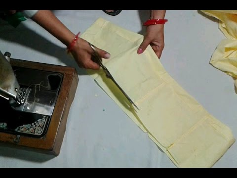 Khajuri salwar cutting and stitching in hindi